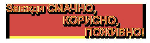 ПрАТ Кагма