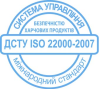 iso2007